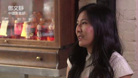 佳士得纽约亚洲艺术周呈献张大千《菜单 — 鸡油黄豆 / 橙皮鸡》