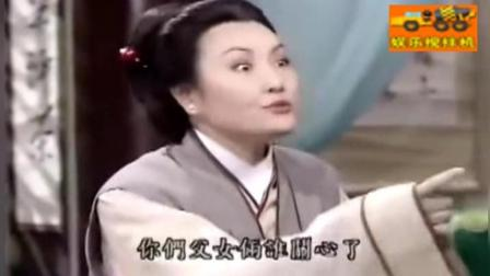 新白娘子传奇电视剧全集许仙被关押了