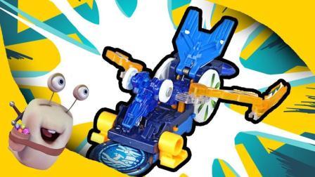 超能玩具白白侠 2017 爆裂飞车第3季 合体连翻系列