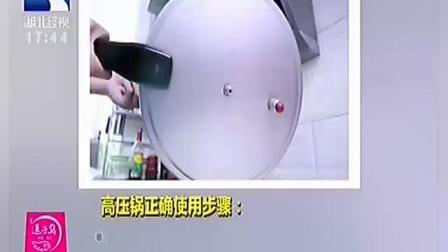 您家的高压锅超期服役了吗? 与电饭煲煮饭那个更香, 电高压锅更安全吗? 答案全在这里!