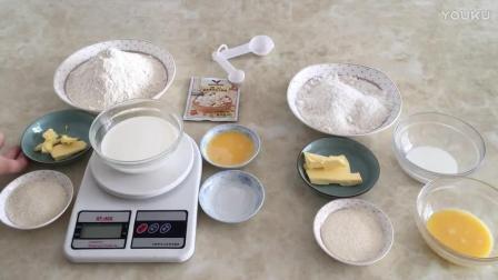 vray烘焙法线贴图教程 椰蓉吐司面包的制作 烘焙视频免费教程