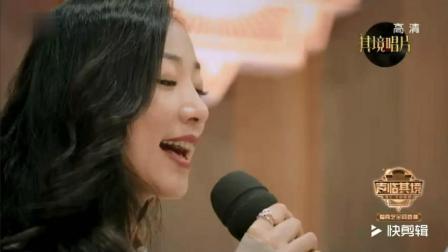 韩雪演唱《新白娘子传奇》比原音还甜还美美美