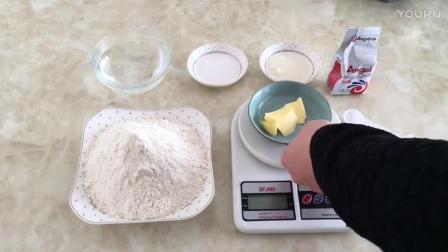 烘焙课视频教程 法式长棍面包、蒜蓉黄油面包的制作 君之烘焙肉松面包视频教程