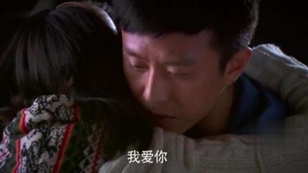 她的眼光和孙俪一样, 虽然邓超穷, 但都看出了他是个潜力股