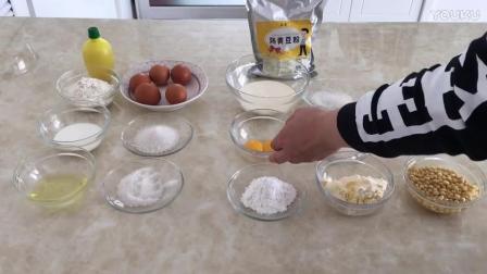 君之烘焙肉松面包的做法视频教程 豆乳盒子蛋糕的制作方法i 披萨烘焙教程