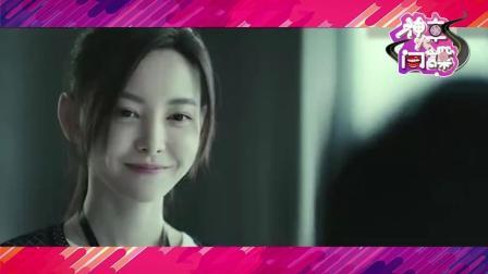 前任三插曲粤语版《不如就算》 非常好听!