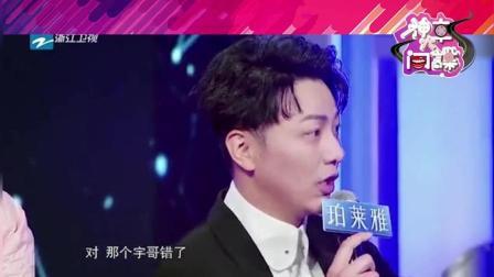 林宥嘉《说谎》与模仿者同唱, 十分动人好听!