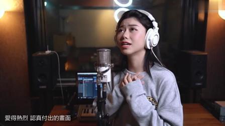 别有一番滋味! 台湾美女这样翻唱大陆歌曲《体面》