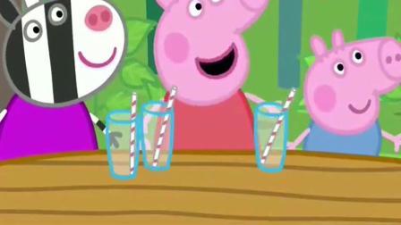小猪佩奇: 佩琪家郊游带着一大桌子的水果, 这次可以吃到饱啦
