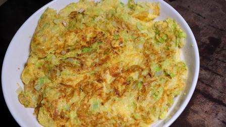 鸡蛋的新吃法, 比韭菜炒鸡蛋还香, 做法简单, 新手一看就会!