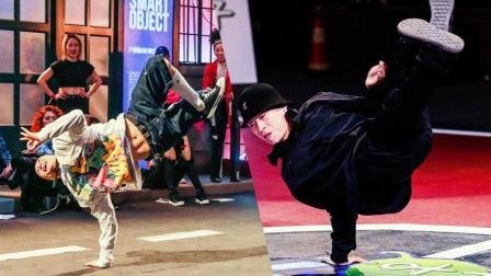 《这!就是街舞》:地板舞了解一下