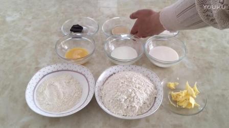 diy烘焙视频教程 酸奶维尼熊挤挤包制作视频教程 蛋糕烘焙初学视频教程全集