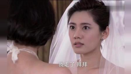 结婚当天, 新郎和新娘的闺蜜在一起, 新娘却推门而入