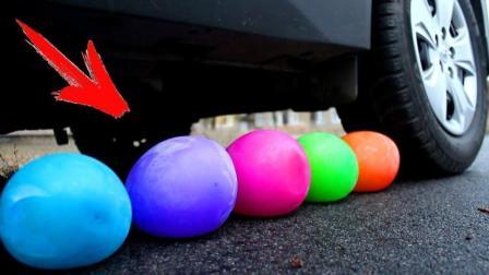 用汽车压冰冻的水气球, 会发生什么事?