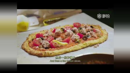 匠心独运, 采用花椰菜做饼底, 健康又美味~做pizza成了一件简单有