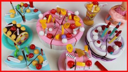 北美玩具 第一季 生日蛋糕切切乐组合玩具蛋糕切切看亲子游戏