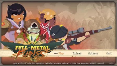 坑爹哥解说 《full metal furies》智障四人组闯关日记P7: 大战乌龟