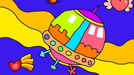 宇宙飞船怎么画涂色跟李老师学画画018.03.13~14.5256