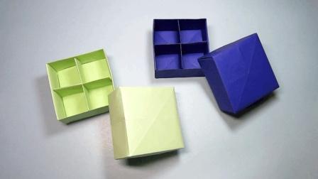 儿童手工折纸礼品盒子, 简单的带盒盖和分格的收纳盒折纸