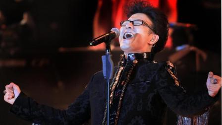 汪峰演唱会车祸现场集锦, 摇滚歌手真不容易, 笑到肚子疼