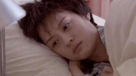 辣妈正传 第10集_1080P在线观看_腾讯视频4