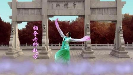 美女姐姐齐跳汉唐舞《采薇》似仙女下凡