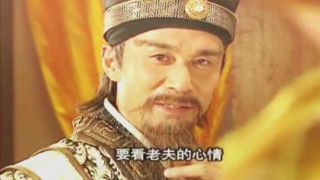 杨广临死前还要下圣旨, 但这道圣旨没人可以抗拒! 真给脸