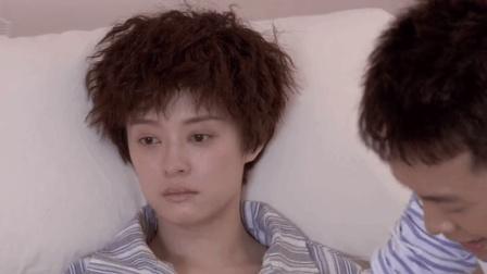 辣妈正传 第10集_1080P在线观看_腾讯视频5