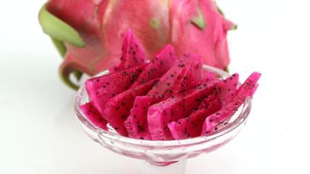 吃火龙果带来的好处虽多, 但也有一些禁忌, 尤其是红心的快来看看吧!