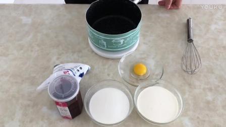 西点烘焙教程 玫瑰冰激凌的制作方法 君之烘焙肉松蛋糕视频教程