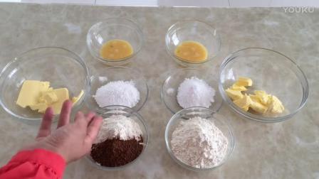 孩子烘焙视频教程 小蘑菇饼干的制作方法qm 烘焙玫瑰花视频教程