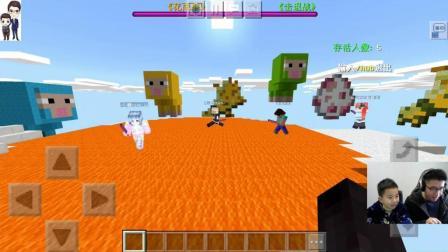 哲爷和成哥的游戏视频 第一季 我的世界手游服务器小游戏空岛战争和击退战