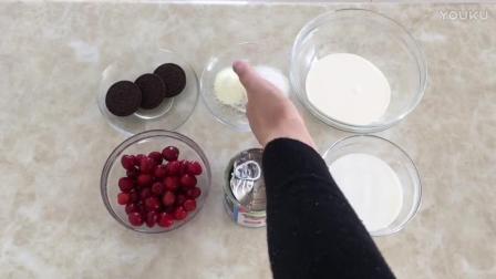 烘焙大师视频免费教程视频 樱桃盆栽冰激凌的制作方法 儿童烘焙教学视频教程全集