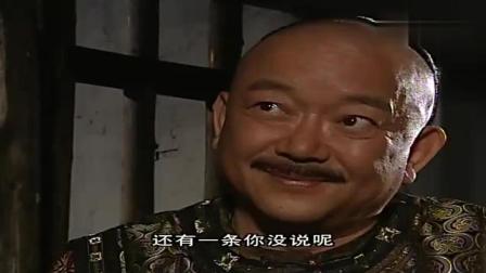 纪晓岚听和珅说自已贪, 因老纪不收礼, 才能显示和珅的通情达理!