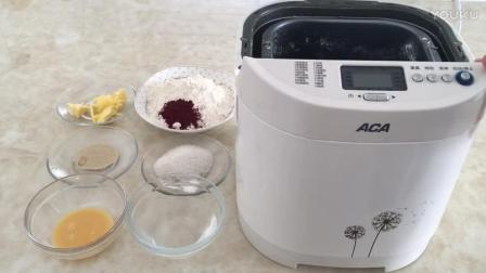 巧厨烘焙教程 红玫瑰面包制作视频教程 烘焙生日蛋糕教程视频