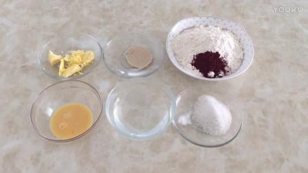 烘焙生日蛋糕制作视频教程全集 红玫瑰面包制作视频教程 深圳多仕教育烘焙教程