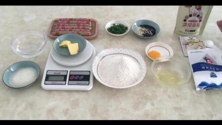 低温烘焙五谷技术教程80幼儿烘焙作蛋糕视频教程60五彩汤圆五种口味馅料可包装外卖适合