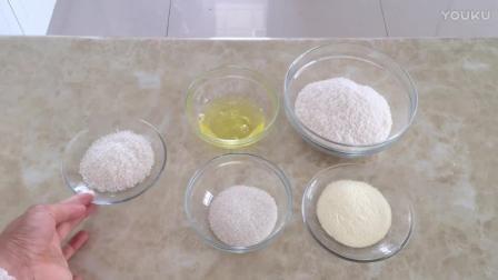 面包烘焙入门教程视频 蛋白椰丝球的制作方法 烘焙基础学视频教程