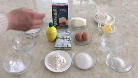 咖啡豆陶瓷手网烘焙教程 香甜樱桃派的制作方法 烘焙工艺理论与实训教程