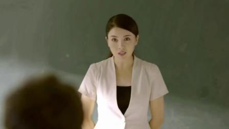 搞笑视频: 美女老师上课给同学猜谜语, 小学生的谜底让全班笑了!