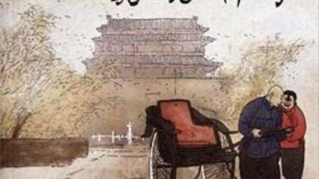 电影《骆驼祥子》片段: 祥子卖骆驼