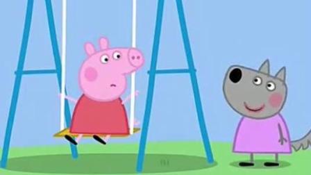 小猪佩奇第五季: 狼先生家的房子还是挺结实的, 所以你还是放弃吧