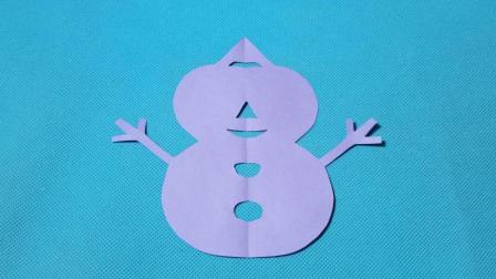 剪纸小课堂: 雪人, 儿童喜欢的手工DIY, 动手又动脑