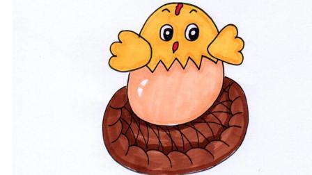 儿童简笔画 破壳而出的小鸡简笔画