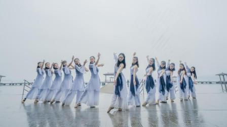 曲水流觞, 《松烟入墨》——单色舞蹈中国舞展示