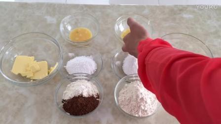 低温烘焙五谷技术教程 花朵饼干的制作方法 家用烘焙面包视频教程