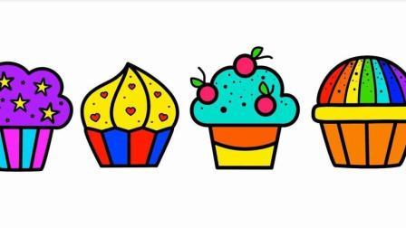 来画不同的彩色蛋糕