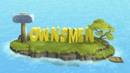 VR游戏试玩: 城邦子民VR, 海岛大亨中世纪微缩版。