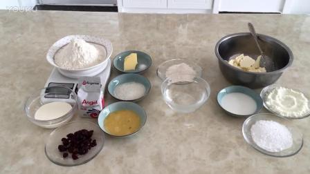 自制烘焙电烤箱教程 淡奶油蔓越莓奶酪包的制作方法 烘焙做法视频教程全集