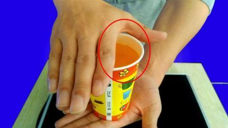 刘谦春晚魔术揭秘! 一杯果汁直接消失, 方法特别简单!